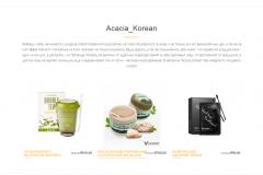 Acacia Korean