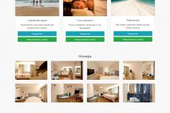 сайт-курортного-отеля
