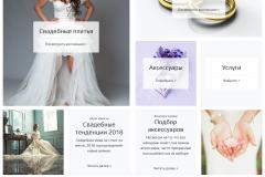 wedding-salon
