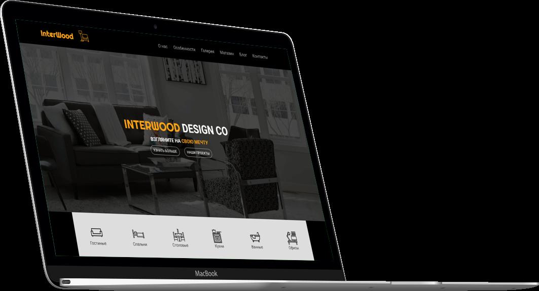 interwood сайт мебельной компании